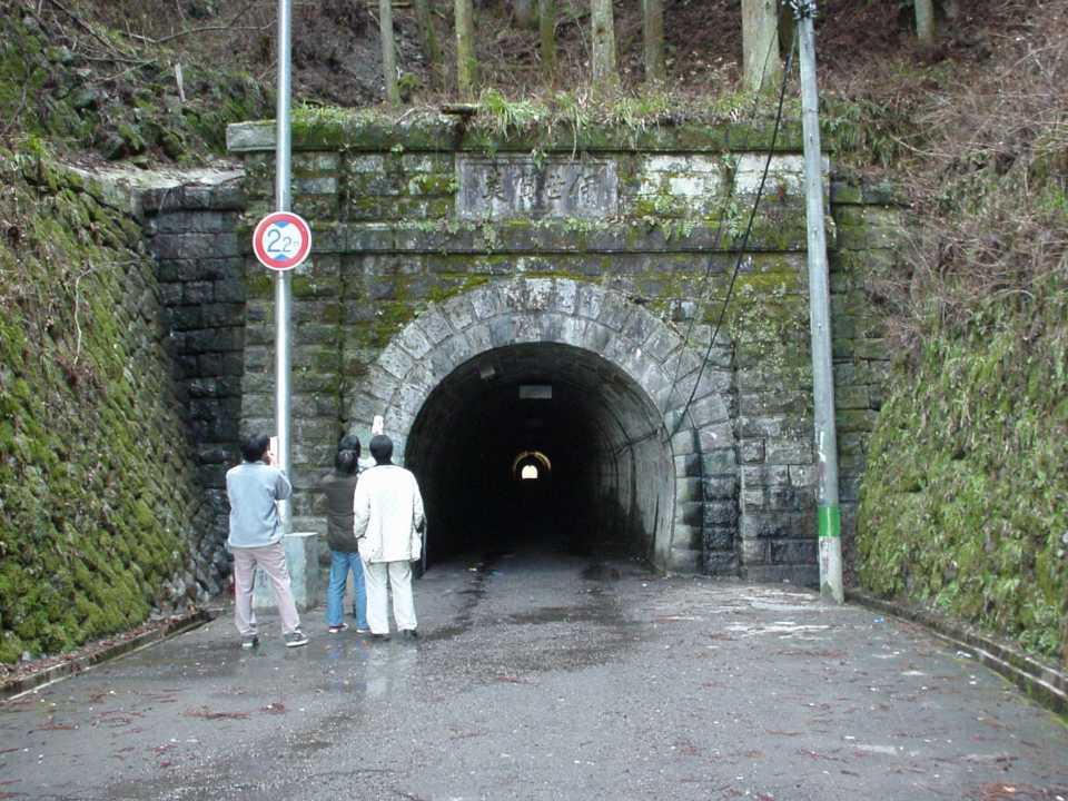 写真:トンネル東側坑口。クリックすると大きな画像が開きます。